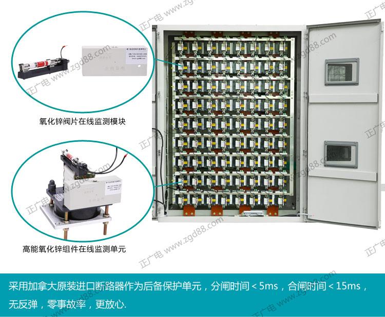 电容式有源型变压器中性点偏磁隔离接地装置详情